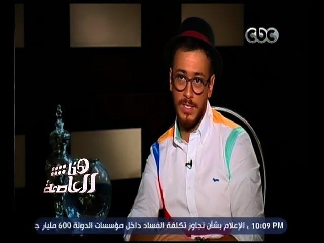هنا العاصمة | شاهد ردة فعل سعد لمجرد بعد تخطي أغنية المعلم الأرقام على اليوتيوب
