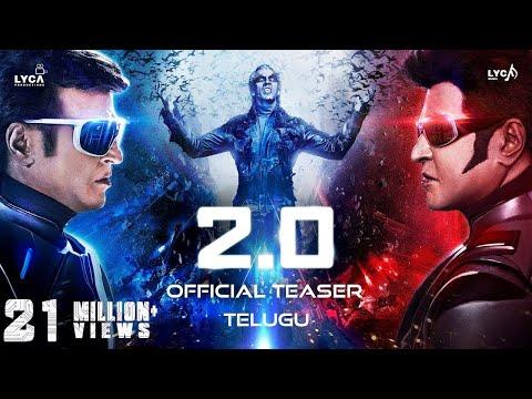 రోబో 2.0 ట్రైలర్ - 2.0 Official Teaser