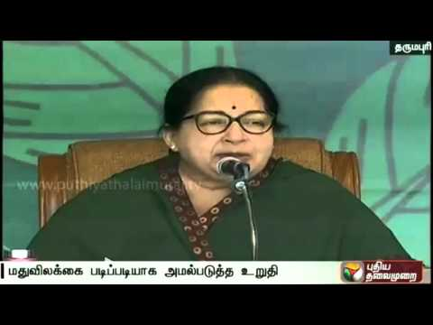 The-GAIL-project-which-is-against-the-interests-of-farmers-would-not-be-allowed-says-Jayalalithaa