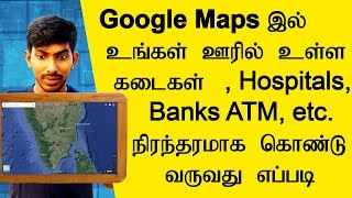 About Tamil Techguruji : http://www.anto2010.weebly.com Windows10 Official TTG App Link ...