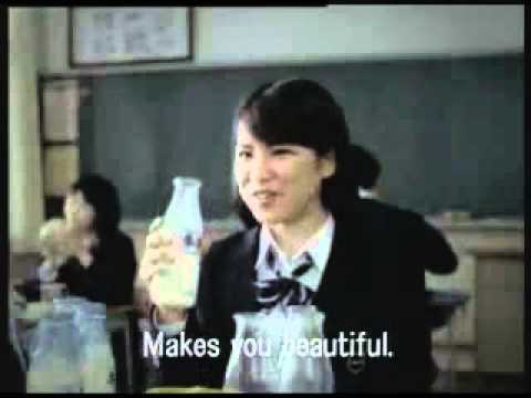 Japanese Milk Commercial
