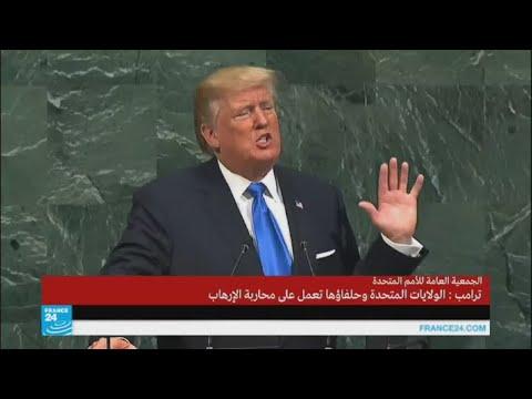العرب اليوم - شاهد: الرئيس ترامب لا يريد تصعيد الأزمة السورية