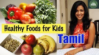 Healthy Lunch Idea for Children - Tamil