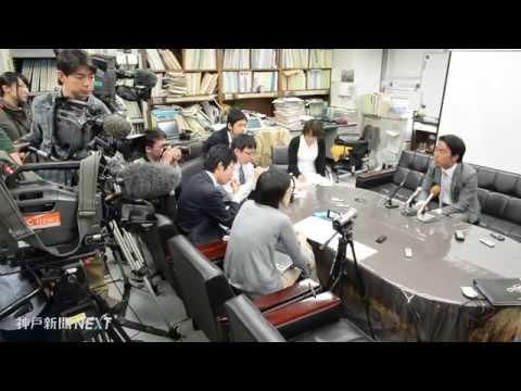 西宮市長当選の今村岳司氏会見