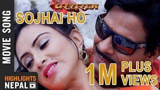 SOJHAI HO | New Nepali Movie Jai Parshuram Song 2016 Ft. Nisha Adhikari, Biraj Bhatta 4K full download video download mp3 download music download