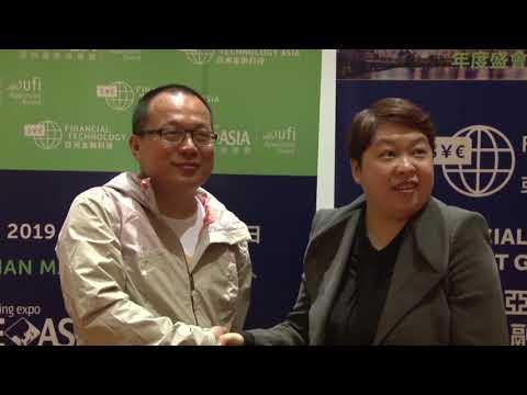 2019亞洲國際娛樂展攜手區塊鏈推出 ...
