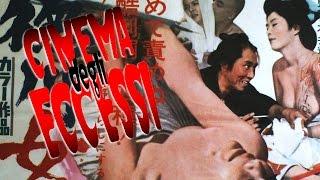 Nonton Recensione  Shogun S Joy Of Torture                     Cinema Degli Eccessi  76  Film Subtitle Indonesia Streaming Movie Download