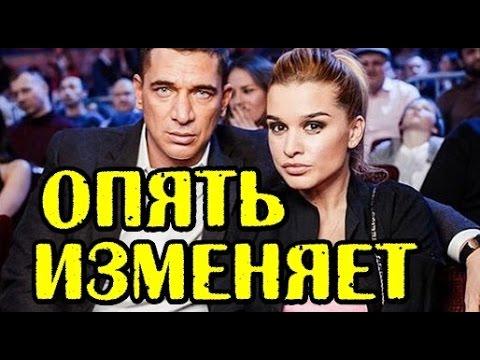 КУРБАН СНОВА ИЗМЕНЯЕТ БОРОДИНОЙ НОВОСТИ 19.01.2017 - DomaVideo.Ru