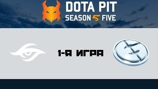Secret vs EG #1 (bo3) | Dota Pit 5, 21.01.17