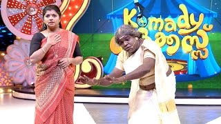 Video Komady Circus I Binu & Manju - Njaninmmel Kali I Mazhavil Manorama MP3, 3GP, MP4, WEBM, AVI, FLV September 2018