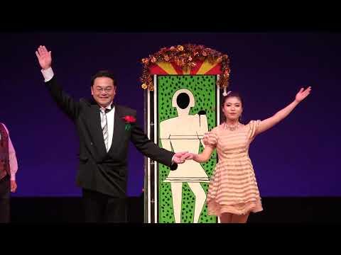 YouTube 動画「本日盛岡アマチュア・マジシャンズ・クラブの奇術の祭典がありました。」