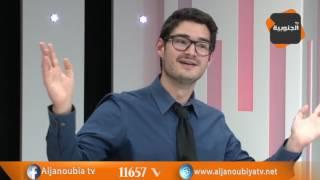 Video Nader Alami reçoit Maxence Buttey exclu du FN après sa conversion à l'islam MP3, 3GP, MP4, WEBM, AVI, FLV Juli 2017