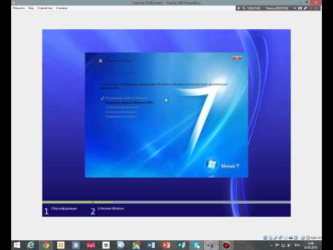 Установка Windows на VirtualBox