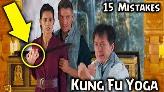 Nonton  15 Mistakes  Kung Fu Yoga 2017   Movie Mistakes Film Subtitle Indonesia Streaming Movie Download
