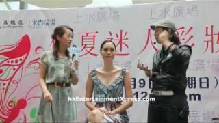 星級化妝師 Annie G.示範簡單夏日日妝(1) - 仲夏迷人彩妝派對@上水廣場