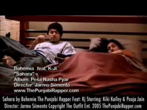 Sahara Songs mp3 download and Lyrics