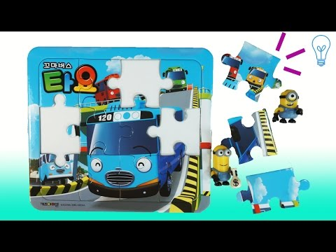 꼬마버스 타요 미니퍼즐2  Tayo The Little Bus Mini Jigsaw Puzzle パズル 拼图 головоломка