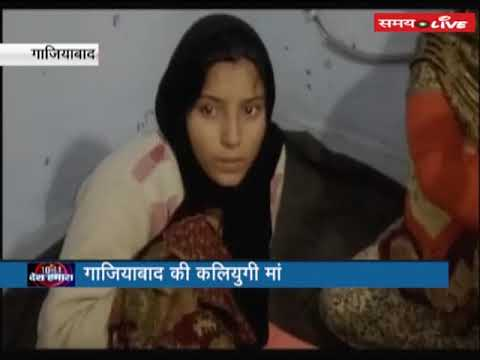 A Kalyugi mother killed her 3 month old baby girl in desire of son