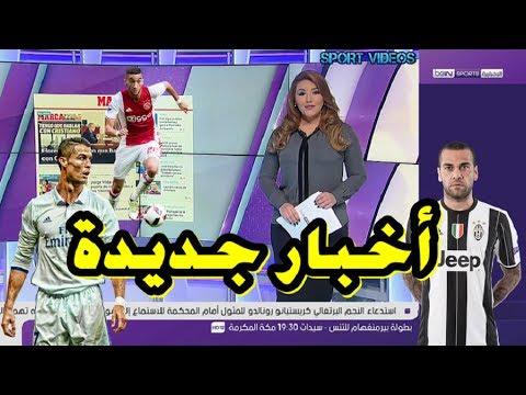 العرب اليوم - شاهد : آخر أخبار الصحف العالمية والعربية