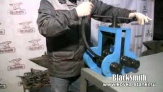 Трубогиб ручной M07-TG Blacksmith (профилегиб)