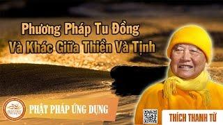 Phương Pháp Tu Đồng Và Khác Giữa Thiền Và Tịnh - Thầy Thích Thanh Từ