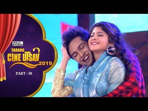 Tarang Cine Utsav 2019  - Part 05  | Tarang TV