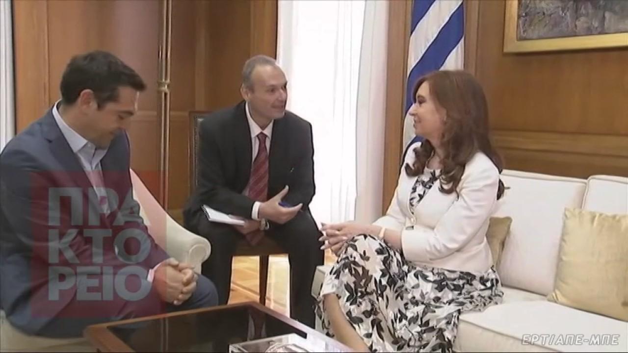 Συνάντηση του Αλ. Τσίπρα με την πρώην πρόεδρο της Αργεντινής