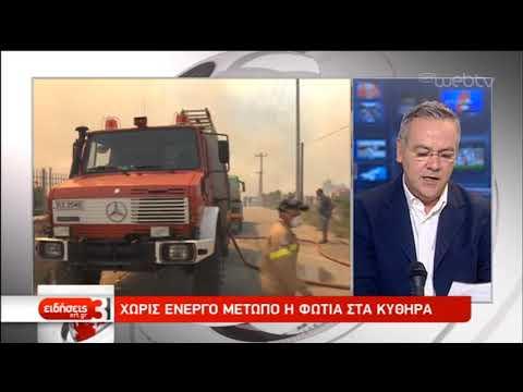 Πολυμέτωπη μάχη με τις φλόγες σε όλη τη χώρα | 25/08/2019 | ΕΡΤ