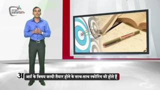 How To Crack UPPCS Exam By Mr. S.S Pathak (UPPCS Topper)