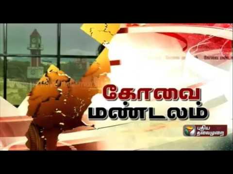 A-Compilation-of-Kovai-Zone-News-18-03-16-Puthiya-Thalaimurai-TV