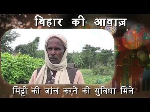Kaisa Ho Hamara Bihar_Public_Opinion_BYte_6