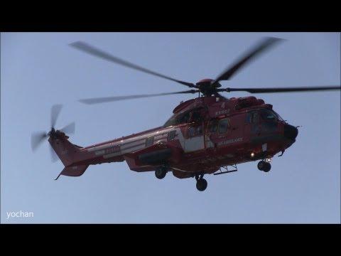 Eurocopter EC225LP Super Puma Mk...