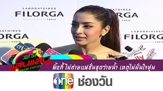 Station Sansap 1 April 2014 - Thai Talk Show