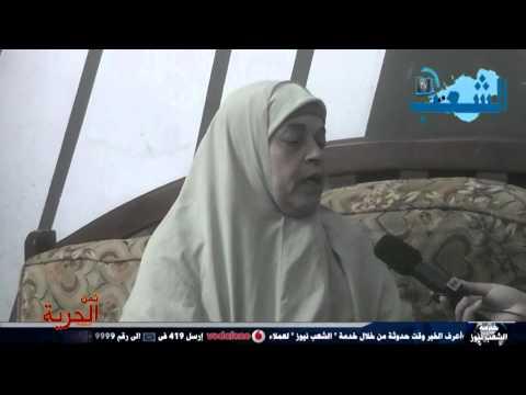 """""""ثمن الحرية"""" الحلقة الثامنة - إعتقال اماني وامير حسن عبده"""