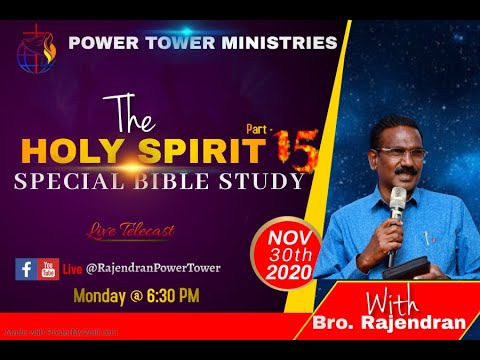 The Holy Spirit Part - 15 | Online bible study | Bro. Rajendran | Power Tower Ministries