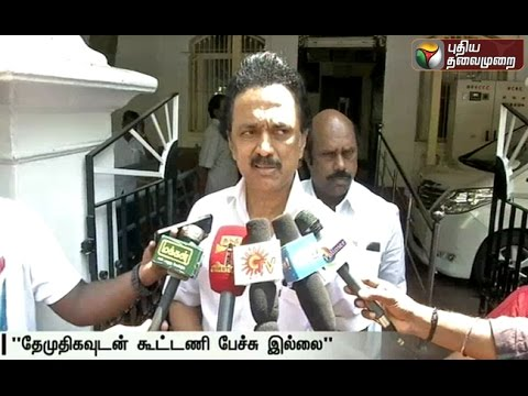 DMDK-should-decide-about-alliance-with-DMK-Stalin