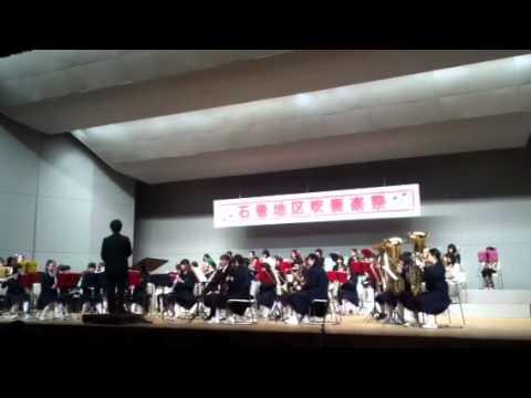 Onagawa Ichu Gako 06-02-2011 parte 1