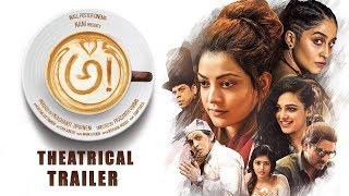 Video Awe Theatrical Trailer | అ! | Kajal Aggarwal, Nithya Menen, Regina | Nani, Ravi Teja MP3, 3GP, MP4, WEBM, AVI, FLV Juli 2018