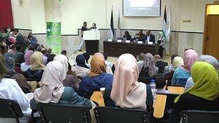 افتتاح فعاليات المؤتمر البيئي في جامعة خضوري