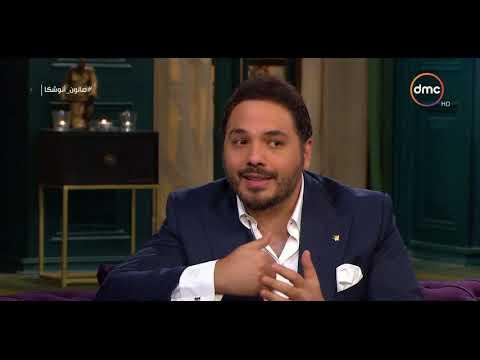 رامي عياش: أحببت السفر بسبب زوجتي