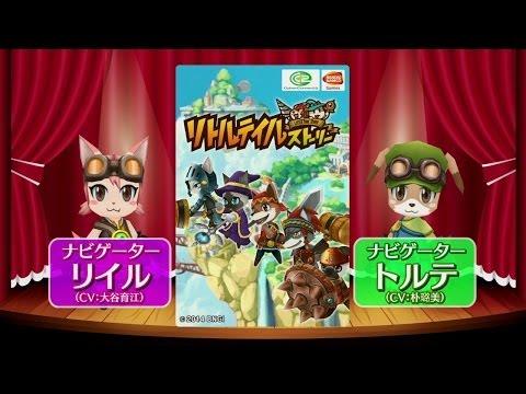 Video of リトルテイルストーリー[犬と猫でRPG]
