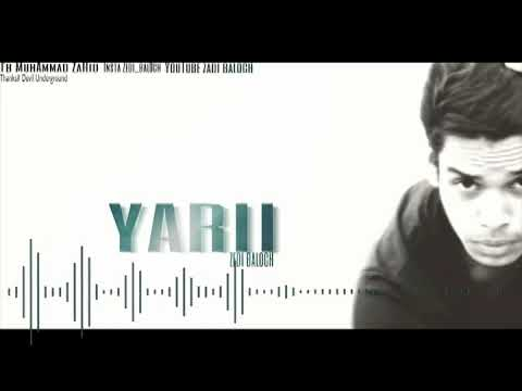 YARII - ZEDI BALOCH  [ OFFICIAL AUDIO ] PAKISTANI Hip-hop 2020