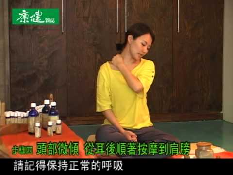 【減肥先把宿便排乾淨】10大清宿便排毒方法:宿便排毒餐。