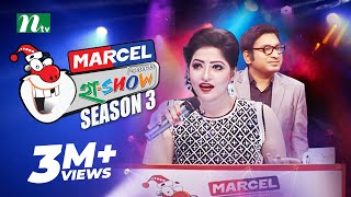 Ha Show | Season 03 | Sixth Round | EP 01 | NOV 2015 | Comedy Show