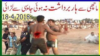 Machi Ko Gharoor Lay Doba Machi Vs Dala New Open Kabaddi Fight 2018 Jawed Jatto - Youtube