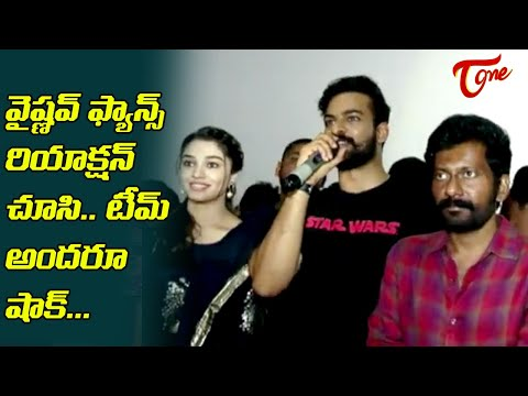 UPPENA Movie Success Tour | Panja Vaishnav Tej | Krithi Shetty | Buchi Babu | TeluguOne Cinema