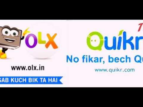 OLX या Quiker यूज़ करने वाले हो जाएँ सावधान