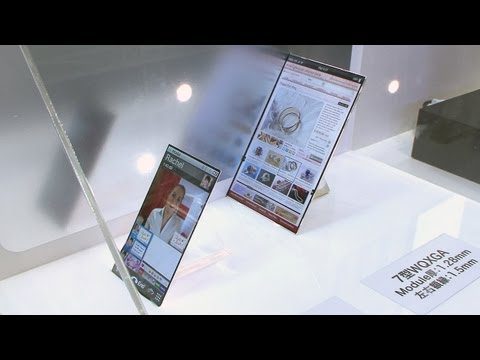New HD smartphone and tablet displays