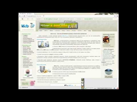 Как зарабатывать на Web-Ip с помощью LinkReader