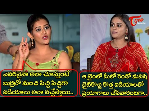Actress Pooja jhaveri about her Funny Ideas | Bangaru Bullodu Team Interview | TeluguOne Cinema